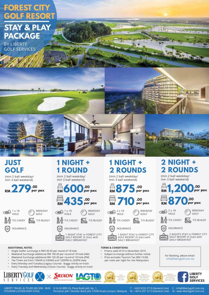 Liberty Golf Services Forest City Golf Resort (Stay & Play Package)